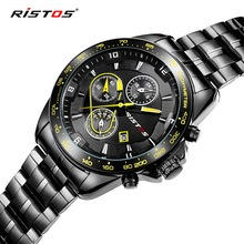 Mens Relojes de Primeras Marcas de Lujo de Negocios Reloj de Cuarzo Relojes Deportivos Militar Ejército Negro Reloj de pulsera de Reloj Horas Calendario Completo