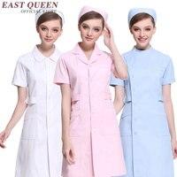 womens medical clothing medical scrubs women nurse uniform design beauty salon uniforms NN0334 H