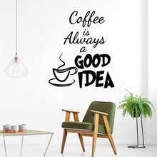 NEW coffee good idea Wall Sticker Home Decor Decoration Waterproof Decals Background Art Decal