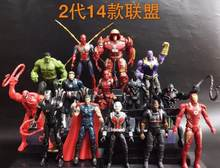 12-18cm 14pcs/LOT anime figure the avanger iron man/Black Panther/Thanos movable action figrue collectible model toys for boys(China)