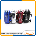 RASTP - Universal 10mm D1 Turbo Engine Oil Catch Tank Can Reservoir Performance - Silver,Black,Red,Blue  (LS-OCC001)