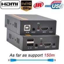 HD HDMI KVM удлинитель по TCP IP Поддержка ИК сети IP KVM удлинитель USB HDMI 150 м по UTP/STP RJ45 KVM удлинитель CAT5 CAT6