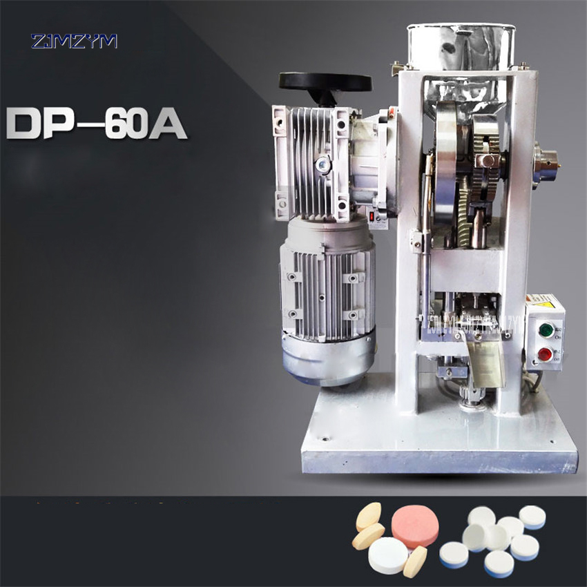 DP-60A Single Punch Tablet Machine Powder Dry Powder Press Chinese Herbal Medicine Tablet Machine Equipment 220V/110V Power Tool