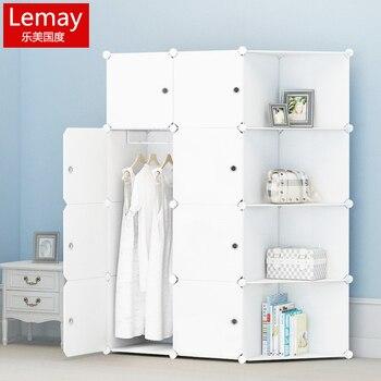 031317 assemble ABS plastic folding wardrobe Multi-purpose 1