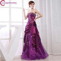 New Will Not Be Able To Get Married With Purple Crease Intermittently Attract A Long Gown