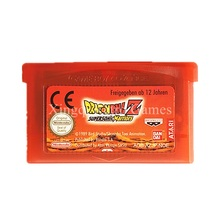 Dragon Ball z- Vintage Supersonic Warriors GBA