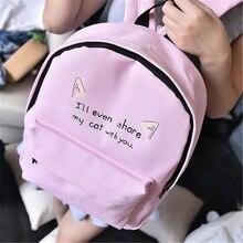 Корейский студент мешок милые Японские Harajuku плече сумка Корейской версии женского училища ветер печати рюкзак