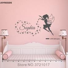 JOYRESIDE Fairy Stars Wall Decal Vinyl Sticker Personalized Custom Name Nursery Girls Baby Kids Child Bedroom Decoration XY060