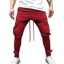 LASPERAL Men Skinny Pants Casual Drawstring Streetwear Hip Hop Bodybuilding Trousers Fashion Pocket Patchwork Joggers Sweatpants