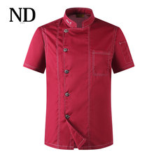 2017 New Hotel Chef Uniform Suit Short Sleeved Chef Jacket Restaurant Waiter Kitchen Uniform Cooking Clothes