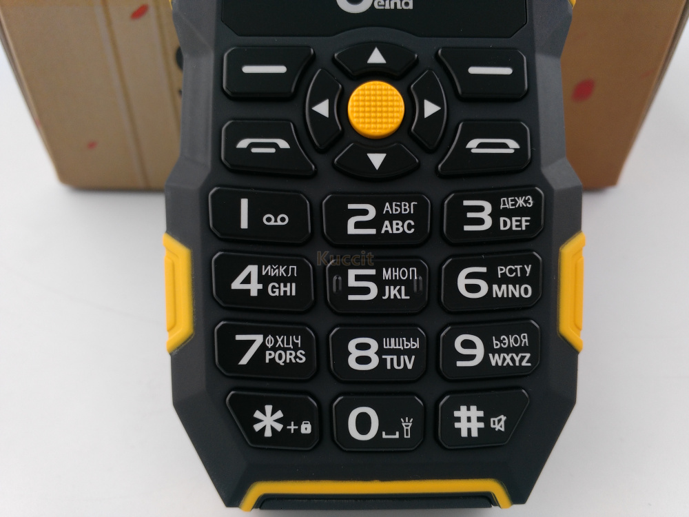 XP1 Rugged Phone  (10)