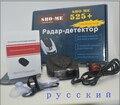 Boa qualidade str 525 + carro detectores de radar visão língua russa com x/k/ka/ultra-x/ultra-k/ultra-ultra-ka/vg-2/laser 360 graus