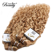 Ombre Hair Bundles Brazilian Curly Hair Weave Highlight Blonde Bundles P27/613 Human Hair 3 Bundles BOL Remy Hair Extensions