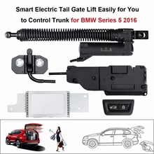 auto  Electric Tail Gate Lift for BMW 5 Series 2016 Control by Remote auto electric tail gate for toyota voxy noah 70 series remote control car tailgate lift