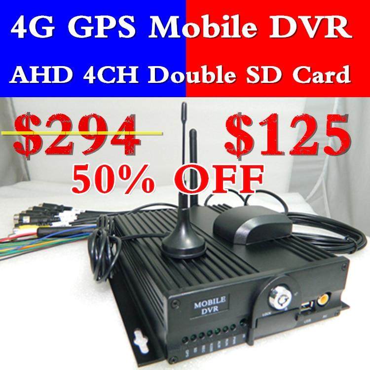 4G GPS Beidou dual mode di monitoraggio del veicolo a bordo host di monitoraggio HD doppio SD card 4CH video recorder MDVR fabbrica4G GPS Beidou dual mode di monitoraggio del veicolo a bordo host di monitoraggio HD doppio SD card 4CH video recorder MDVR fabbrica