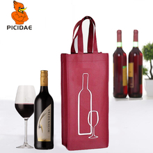 50 PCS Red Wine Non-woven Bag Handle with Single Double Eco Gift Pouch Package Black  Blank Own Logo Print Storage Tote Pattern