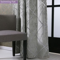 Silver Jacquard Chenille Blackout Curtains Drape For Bedroom Home Deco Curtain Blind Window Treatment Curtain For Living Room