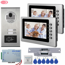 7inch Color Video Door Phone Intercom System 2 Buttons+ RFID Access Door Camera For 2 Monitors + Strike Electric Lock Door Phone