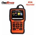 2017 Newest OBD2 Diagnostic Scanner For KIA Hyundai FOXWELL NT510 Multi-language Diagnostic Tool Set for Kia solaris rio Scanner
