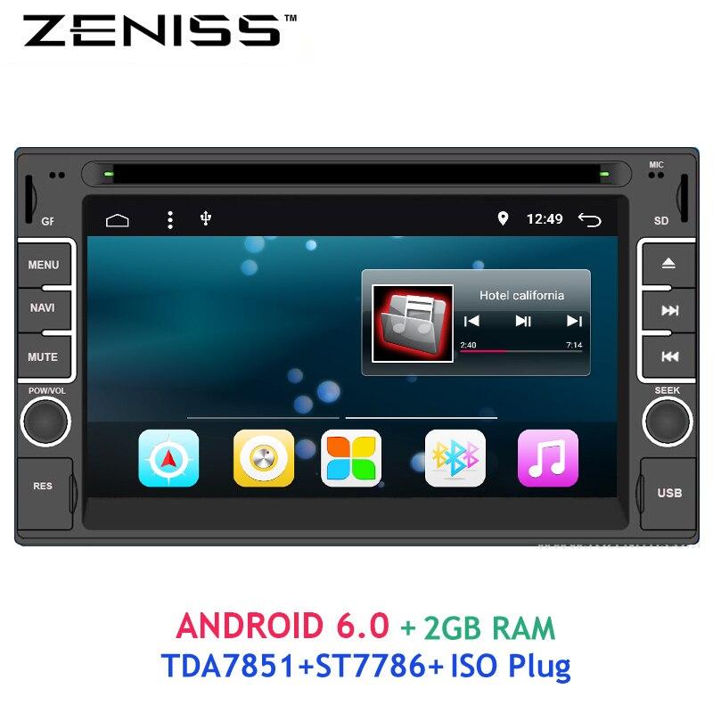imágenes para ZENISS Android 6.0 2 Din Universal de Coches Reproductor de DVD con función de salida de Vídeo del Androide 2 GB RAM opcional DVR TPMS