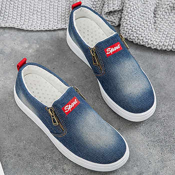 Women Platform Flat Casual Canvas Shoes Ladies Denim Loafers Female Slip On Moccasins zapatillas mujer casual Plus Size 35-44 - Category 🛒 All Category
