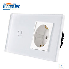 EU standard 1gang 1way remote wall switch and Germany wall socket eu standard 2gang 1way remote wall switch and french wall socket