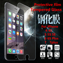 free shipping 2.5D 0.3mm Premium Tempered Glass Screen Protector for iPhone 6 6s Toughened protective film For iPhone 6 4.7inch