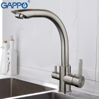 GAPPO 1set Top Quality Kitchen Sink Mixer Faucet Cold Hot Water Filter Kitchen Mixer Mixer Double