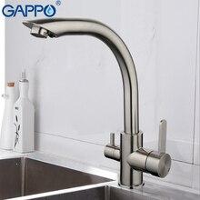 Gappo 1 компл. Одежда высшего качества Кухня Смеситель для мойки кран холодной и горячей воды фильтр кухня смеситель двойной смеситель для кухни G4399/4399 -1