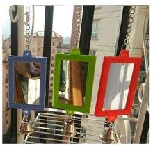 AHUAPET забавная мини-птица красочное зеркало с колокольчиком игрушки для птиц принадлежности клювоточка для попугая зеркало Висячие формы буксировки ПЭТ Assceeories E