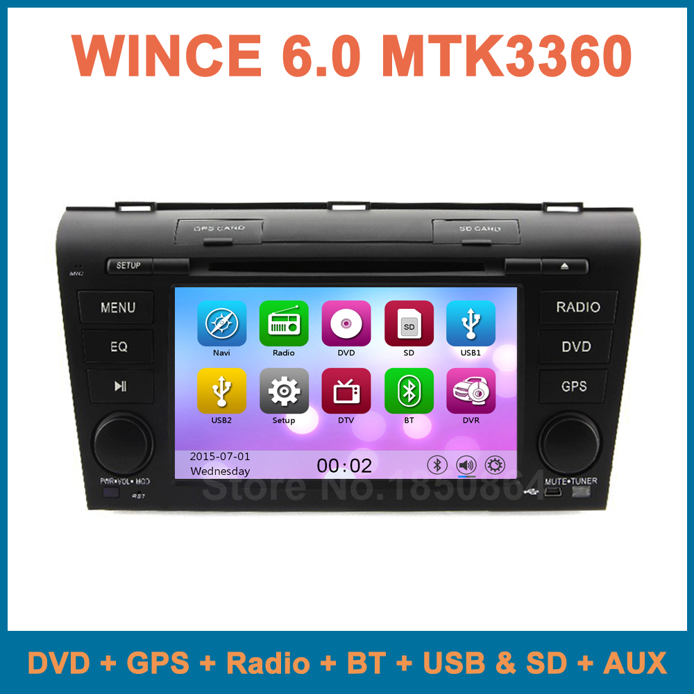 Touch screen for Mazda 3 2007 2008 2009 Car DVD Player Radio with GPS Bluetooth AUX