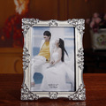 Ou only beautiful picture frames, 7 inch frame The wedding gift