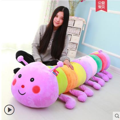 Colorful caterpillar plush toy sleeping pillow cushion doll  girl children birthday gift-72 Colorful caterpillar plush toy sleeping pillow cushion doll  girl children birthday gift-72