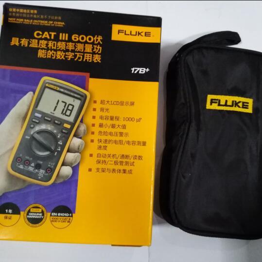 FLUKE 17B Digital Multimeter Tester DMM with TL75 Test Leads Brand New