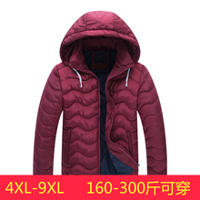 Free transport 2016 males's clothes Large wadded jacket removable cap male thickening down cotton-padded jacket fats 4xl-9xl 8xl