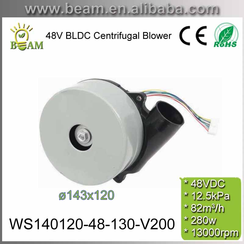 300W 48V Low Noise High Pressure & Speed Brushless DC Centrifugal Aluminum motor Blower For Scrubber Pump Ventilator Motor Fan  24v 160w brushless dc high pressure vacuum cleaner centrifugal air blower dc fan seeder blower fan dc blower motor air pump