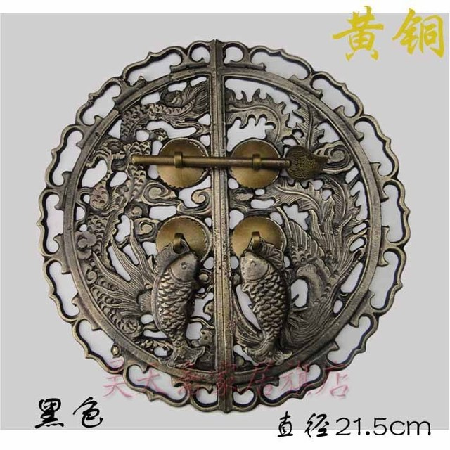 [Haotian vegetarian] Chinese antique Ming and Qing furniture copper  fittings door handle dragon and - Aliexpress.com : Buy [Haotian Vegetarian] Chinese Antique Ming And