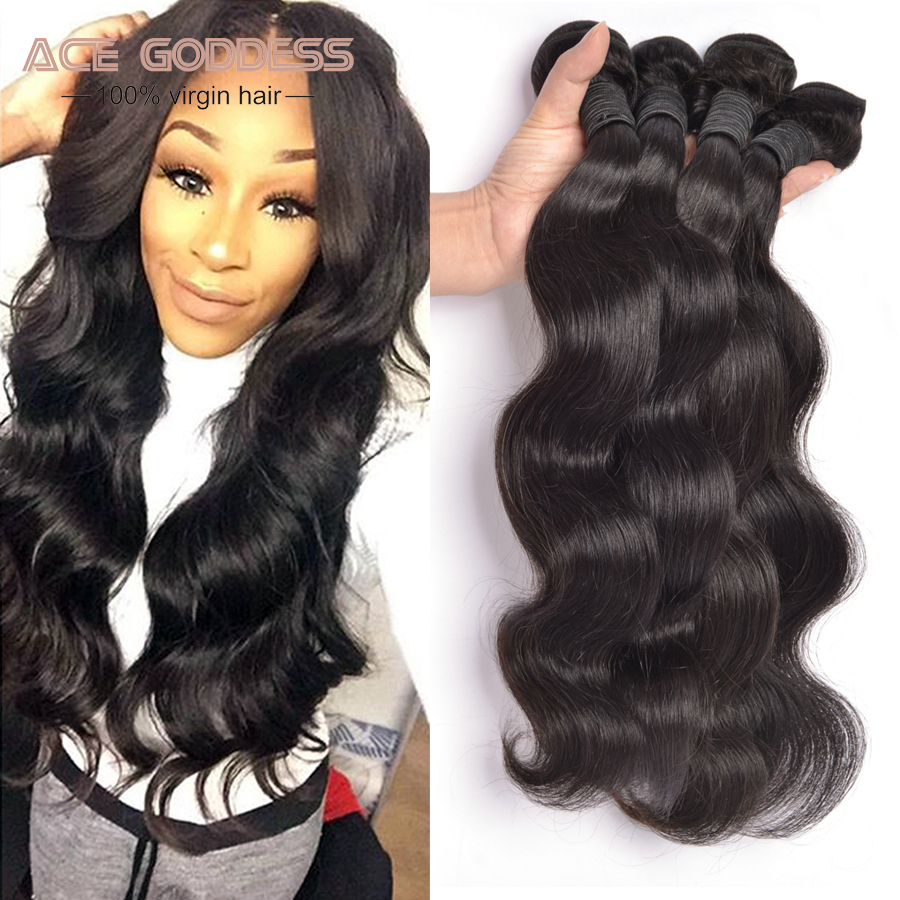 Brazilian Virgin Hair Body Wave Natural Color Soft 7A Unprocessed Virgin Hair Brazilian Body Wave 4 Bundles 100g/PCS Human Hair