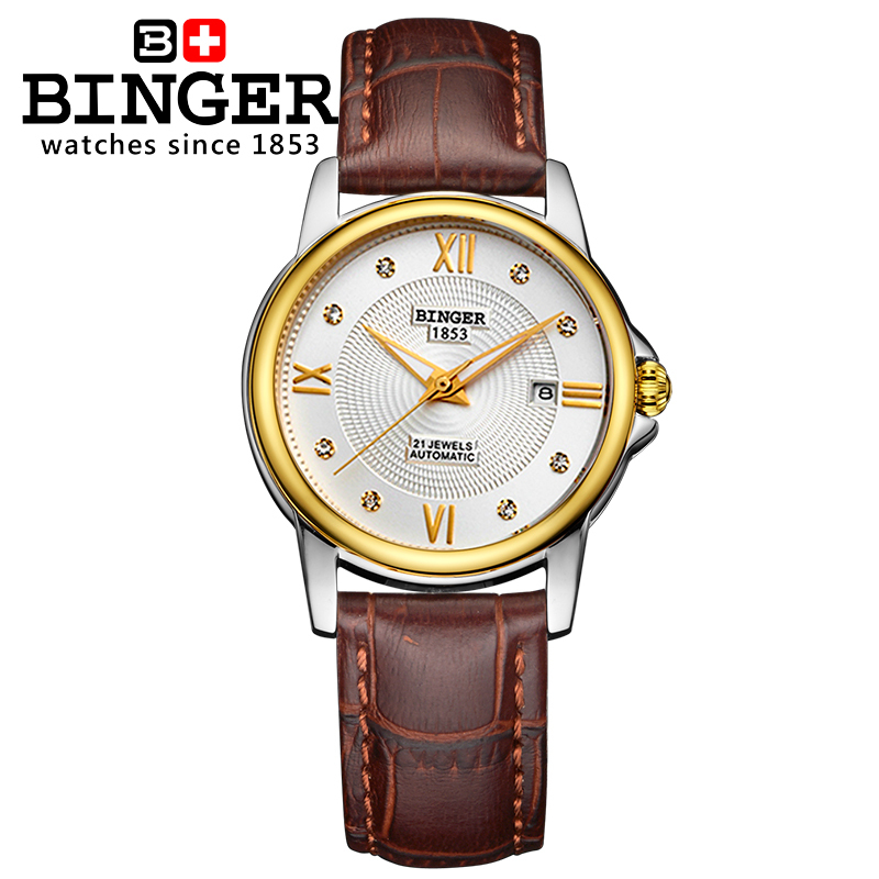 Hot Fashion 2017 Binger Original Top Brand Women Dress Luxury Automatic Mechanical Watch Self-Wind Leather relogio montre femme top brand binger fashion casual watch female form hollow automatic mechanical watches self winding women waterproof leather