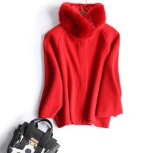 Europe and the United States women's new winter 2016 Collars knitting cardigan lantern sleeve short jacket