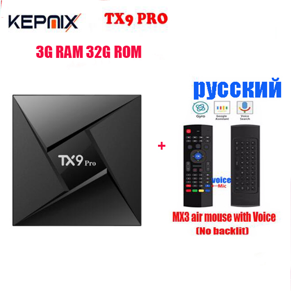 TX9 Pro TV Box 3G 32G 4k 2.4g&5gwifi bluetooth4.1 Amlogic S912 tv box Octa core Android 7.1 air mouse is optional vs h96 pro+-in Set-top Boxes from Consumer Electronics    1