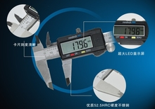 Best price Stainless Steel Vernier Calipers 0-200mm Tolerance: 0.04mm
