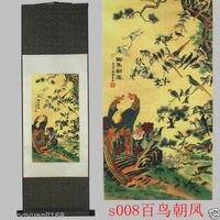 40 Chinese SuZhou Silk Art Phoenix Bird Silk Decoration Scroll Painting