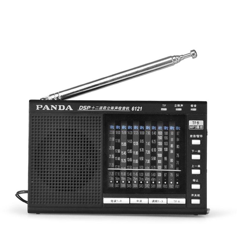 Diszipliniert Panda 6121 Alle-band Radio Alten Mann Plug-in Karte Tragbare Plug-in Tf Karte Radio Alt Mann Mini Wiederaufladbare Radio Dsp 12-band Unterhaltungselektronik