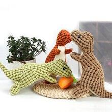 Игрушка пищалка для собак игрушка домашних питомцев жевательная