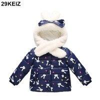 29 keiz冬かわいい赤ちゃんアウター&コート80%