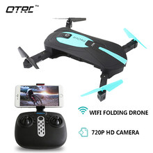 Rc Helicopter Foldable Mini Drones With Camera Hd Quadrocopter Wifi Drone Professional Selfie Dron jy018 gw018 e52 otrc 2mp fvp(China)