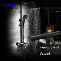 Dofaso antique 8 Black Rainfall Shower set Mixers Thermostatic Temperature Control thermostatic shower faucet retro