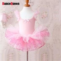 Classical Ballet Tutu Dresses Yellow/Rose Cotton Gymnastics Skirt For Girl Swan Lake Ballet School Child Ballet Dress Wear 9011