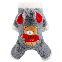 Winter Dog Jumpsuit Cartoon Bear Pet Outfit Costume for Chihuahua Teddy Dog Clothes 4 Color XS S M L XL winter dog jumpsuit cartoon bear pet outfit costume for chihuahua teddy dog clothes 4 color xs s m l xl
